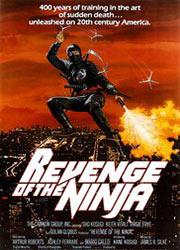 Ultime violence (1983)